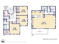 千葉駅 3,380万円