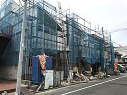 東京都江戸川区西小岩3丁目