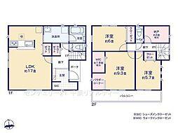 都賀駅 2,580万円