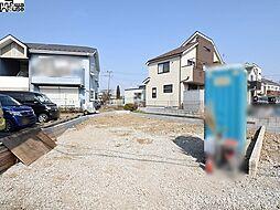 日野市大字石田
