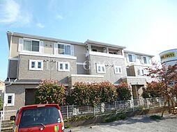 東京都武蔵村山市三ツ藤1丁目の賃貸アパートの外観