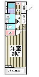柿生駅 7.4万円