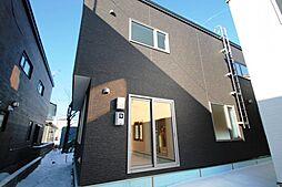 北海道札幌市西区八軒五条西4丁目2