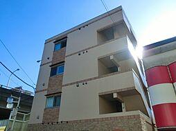 リ・ズィエール[4階]の外観