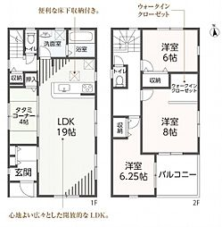 愛知御津駅 2,030万円