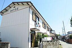 Mi-CASA荘[1号号室]の外観