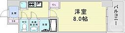 JR大阪環状線 野田駅 徒歩8分の賃貸マンション 2階1Kの間取り