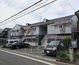 京都地下鉄東西線 醍醐駅 徒歩10分の賃貸アパート