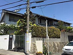 兵庫県宝塚市武庫山2丁目