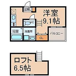 レジデンシアコート(レジデンシアコート)[2階]の間取り