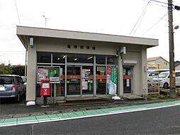 塩津郵便局(926m)