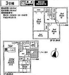 飯能市大字岩沢