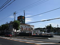 セキチュー鶴川店まで367m