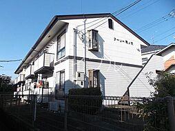 アーリー有ノ木[2階]の外観