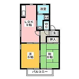 ファミール三嶋[2階]の間取り