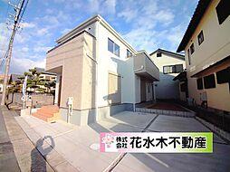 神領駅 2,680万円