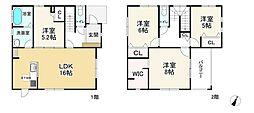 地下鉄七隈線「野芥」駅 徒歩 17分