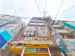 難波駅 3.7万円