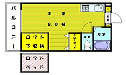 ウイング奈多6[1階]の間取り