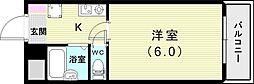 大蔵谷駅 3.0万円