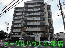 西鉄小郡駅 6.3万円