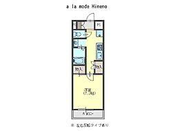 a la mode Hineno[5階]の間取り
