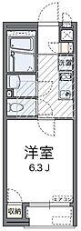 Kohnan[1階]の間取り