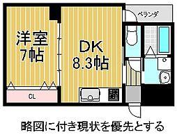 名古屋市営東山線 本山駅 徒歩7分の賃貸マンション 4階1LDKの間取り