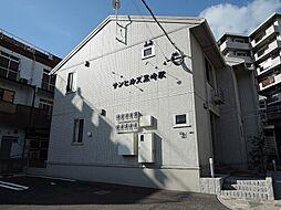 福岡県北九州市八幡西区岸の浦2丁目の賃貸アパートの外観