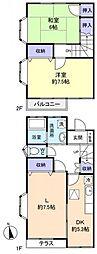 [テラスハウス] 千葉県八千代市高津東3丁目 の賃貸【/】の間取り