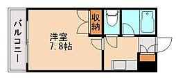 メゾンレジュール松山[2階]の間取り