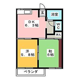 コーポサンヒル[1階]の間取り