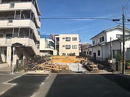 神奈川県相模原市中央区矢部4丁目
