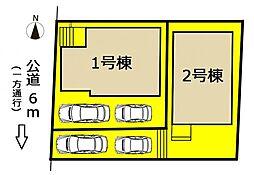 中水野駅 2,280万円