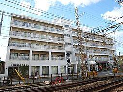 帝塚山コンド 中古マンション