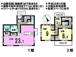 兵庫県姫路市飾磨区細江