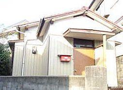 平和通駅 4.5万円