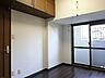 6帖洋室:北側のお部屋ですね、バルコニーがあり明るく、開放感のあるお部屋です。