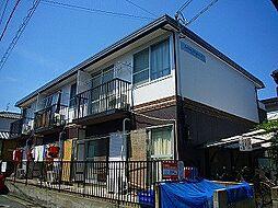 サツキハイツA棟[102h号室]の外観