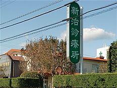 新治診療所(955m)