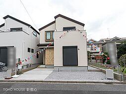 与野本町駅 3,098万円
