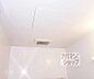 風呂,3LDK,面積65m2,賃料8.4万円,JR東海道・山陽本線 向日町駅 徒歩19分,JR東海道・山陽本線 桂川駅 徒歩23分,京都府京都市南区久世築山町