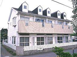 新所沢駅 3.0万円