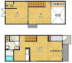 [テラスハウス] 大阪府茨木市上穂積2丁目 の賃貸【/】の間取り