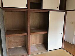 和室の収納スペースです。たくさん物がある方でも安心です
