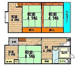 [テラスハウス] 大阪府大阪市西区九条南3丁目 の賃貸【/】の間取り