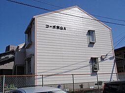 コーポ秋山 A棟[102号室]の外観
