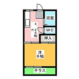 生田橋 2.9万円