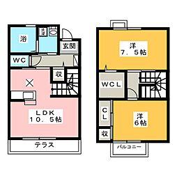 グレイス鎌倉A 2階2LDKの間取り