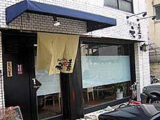 そば・うどん讃岐饂飩元喜まで648m